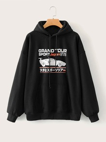 Car & Letter Graphic Drawstring Oversized Hoodie