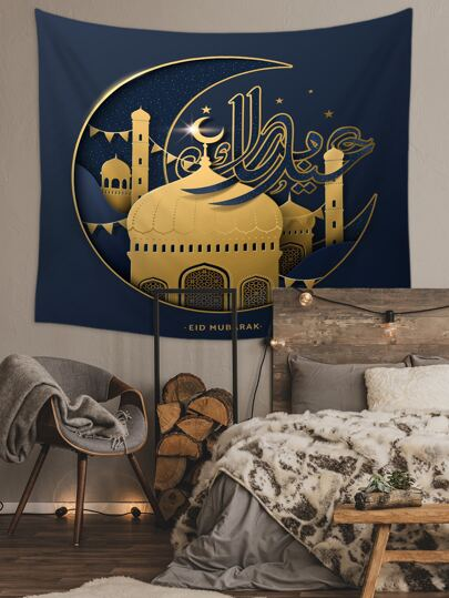 Moon & Castle Print Tapestry