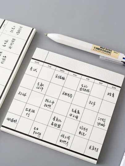 1pack Daily & Monthly Plan Memo Pad
