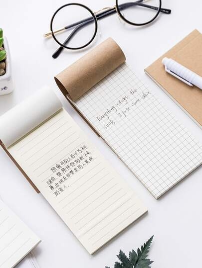 4packs Kraft Paper Cover Daily Schedule Notepad