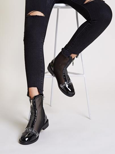 Letter Graphic Mesh Panel Zip Front Boots