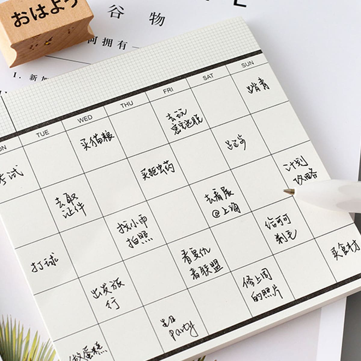 1pack Simple Daily Schedule Notebook