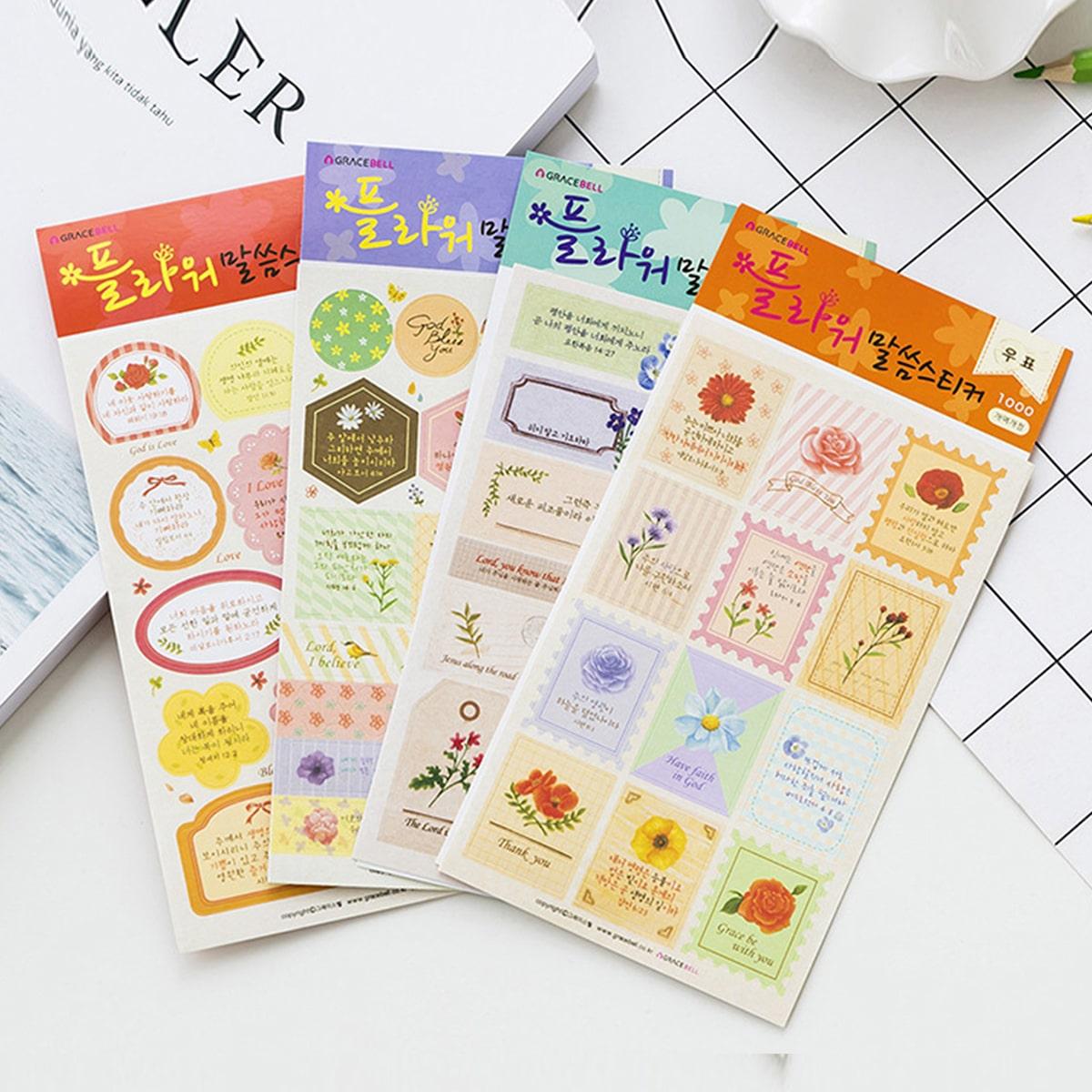 1pc Flower Print Sticker