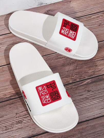 Letter Graphic Wide Fit Sliders
