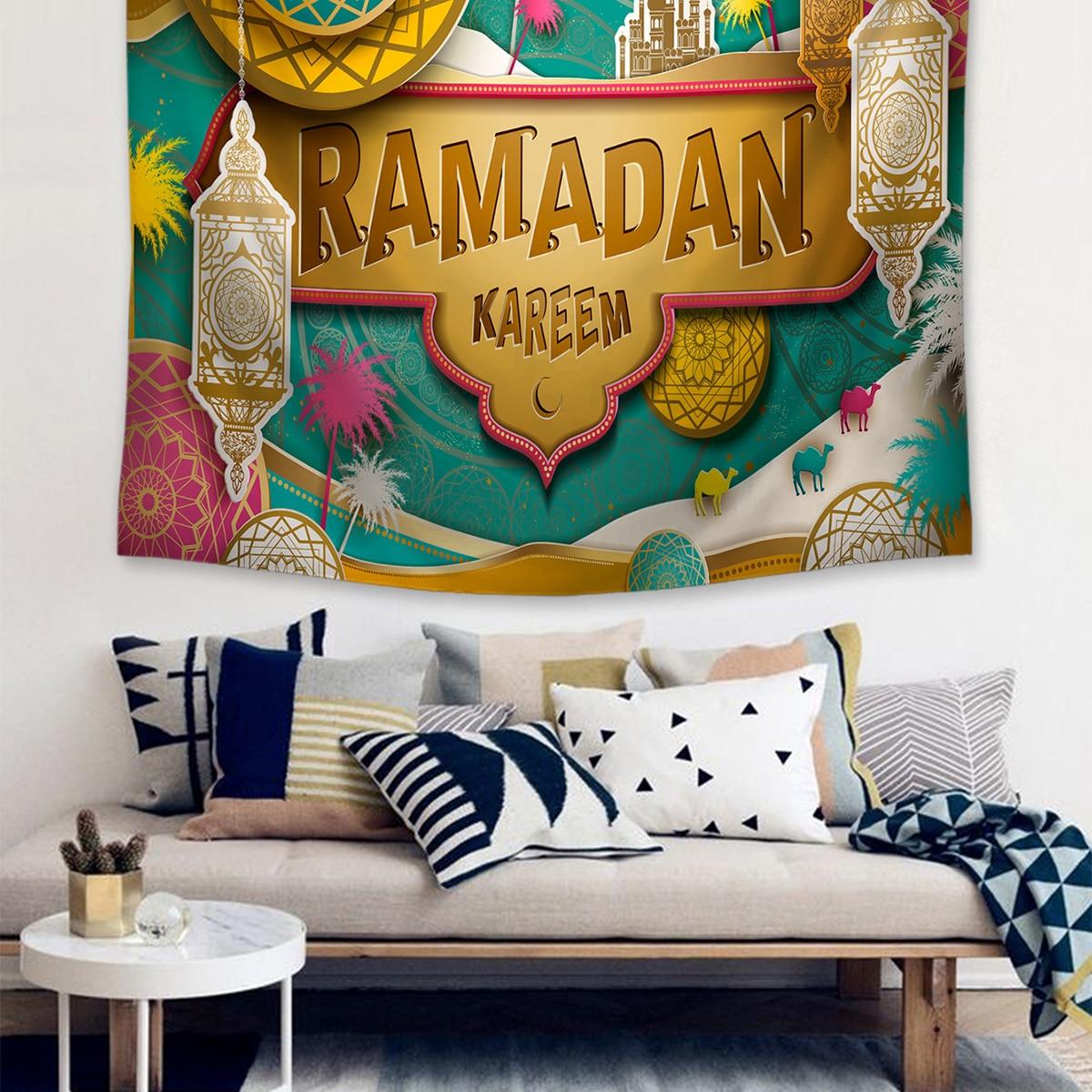 1pc Ramadan Laterne & Buchstaben Muster Tapisserie