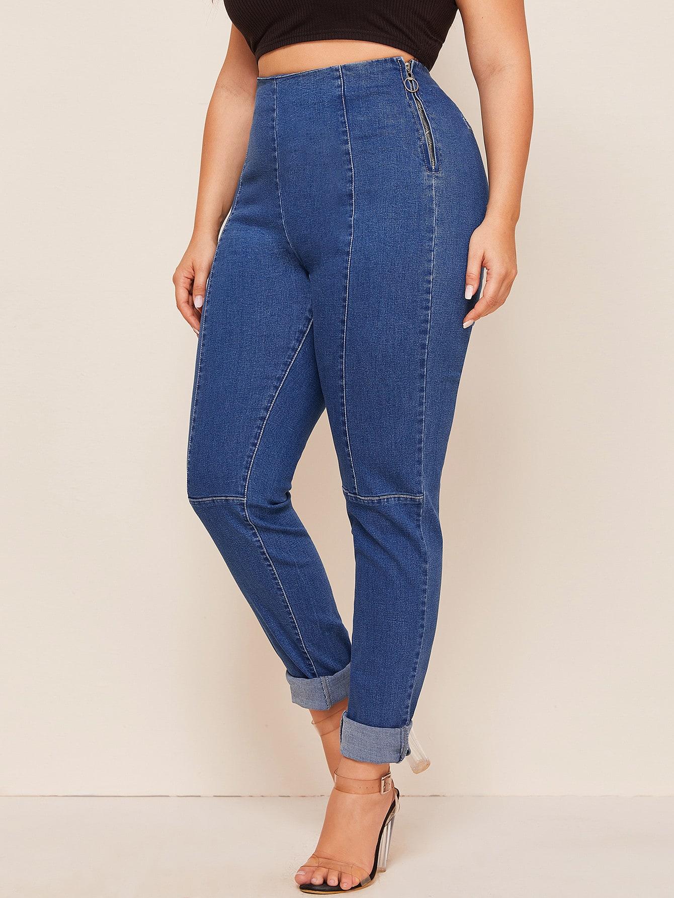 Plus High Waist O-ring Zip Side Jeans thumbnail