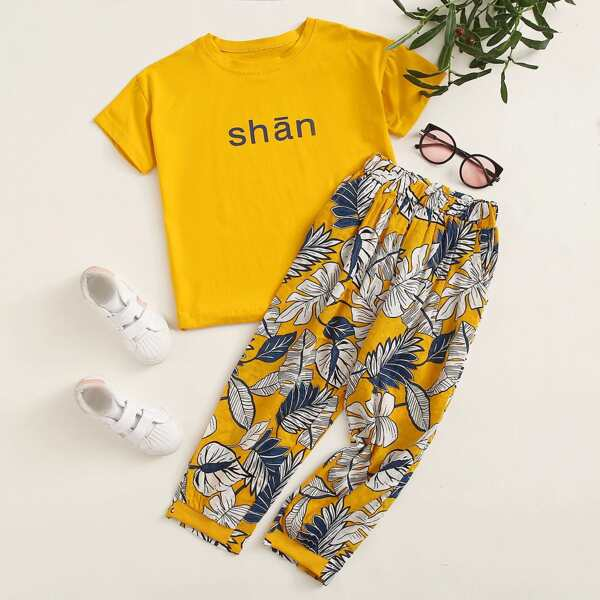 Girls Letter Graphic Tee With Plants Print Pants, Yellow