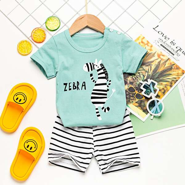 Toddler Boys Zebra & Letter Graphic Tee & Striped Track Shorts, Multicolor