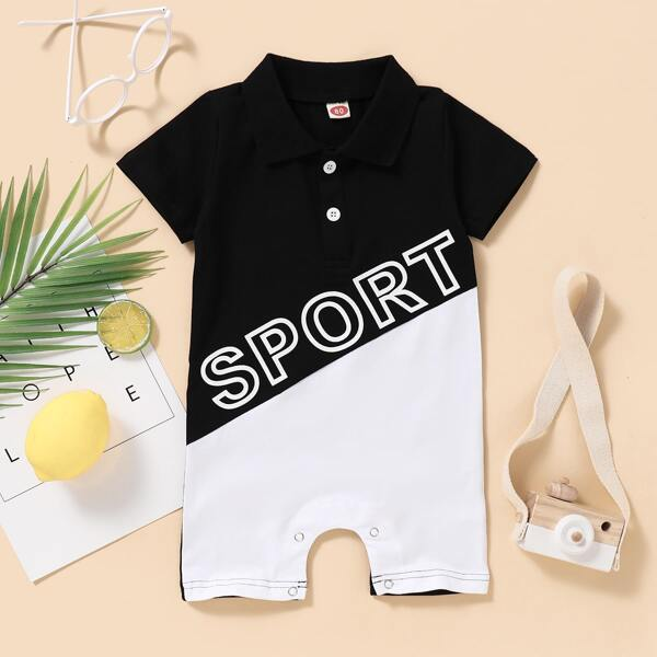 Baby Boy Letter Graphic Colorblock Polo Romper, Black and white