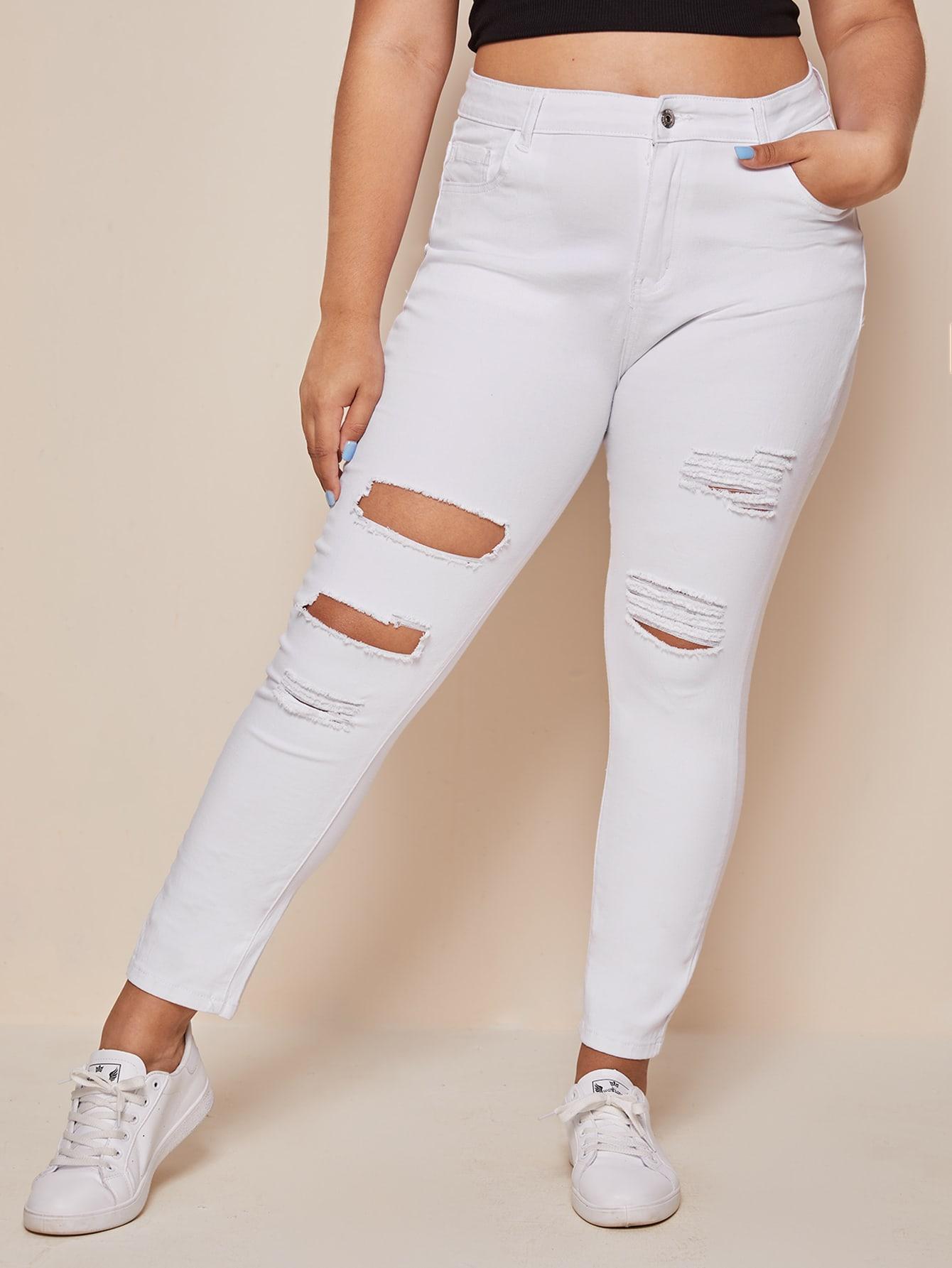 Plus Distressed High-Rise Skinny Jeans thumbnail