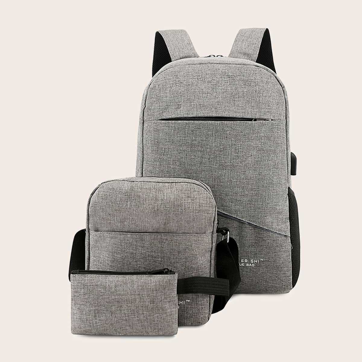 3шт минималистский рюкзак и сумка через плечо