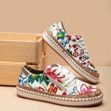 Zip Side Flower Pattern Sneakers
