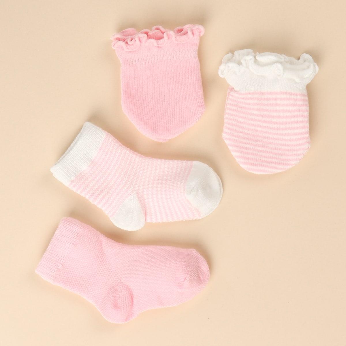 4 paire Bébé Set de gants de chaussettes souples anti-rayures