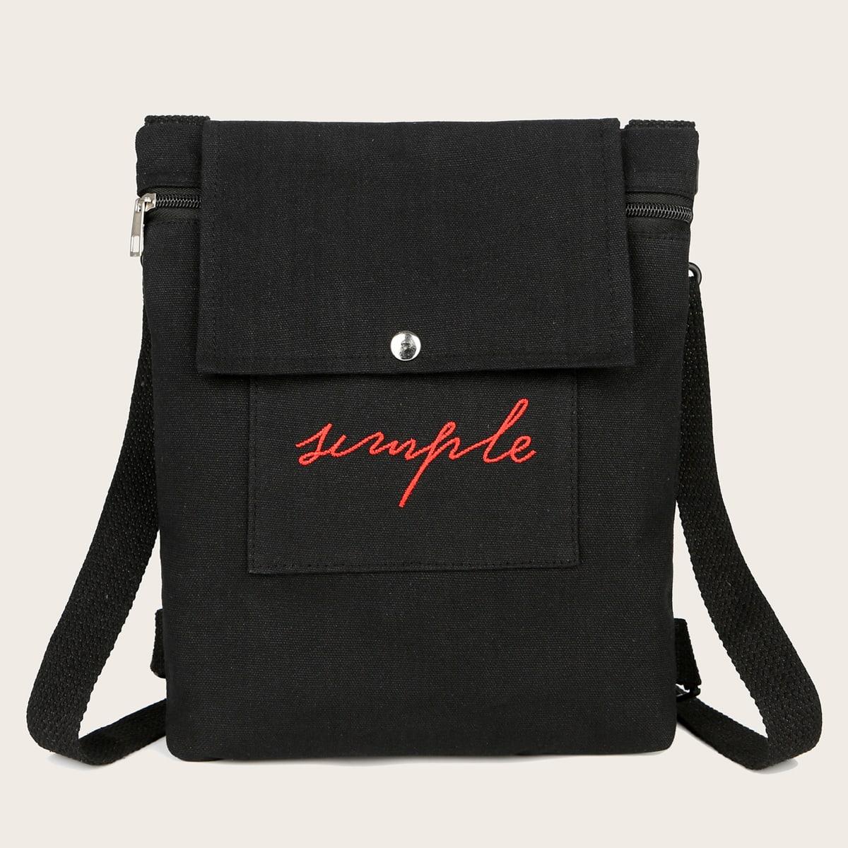 Холщовый рюкзак с вышивкой
