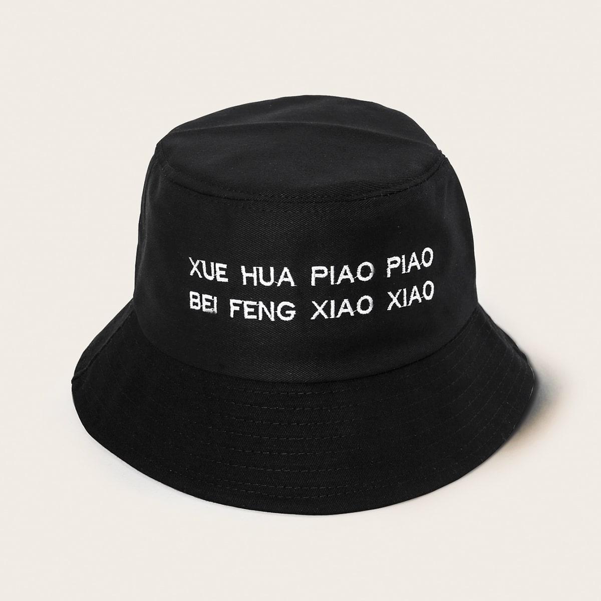 Шляпа с китайской текстовой вышивкой