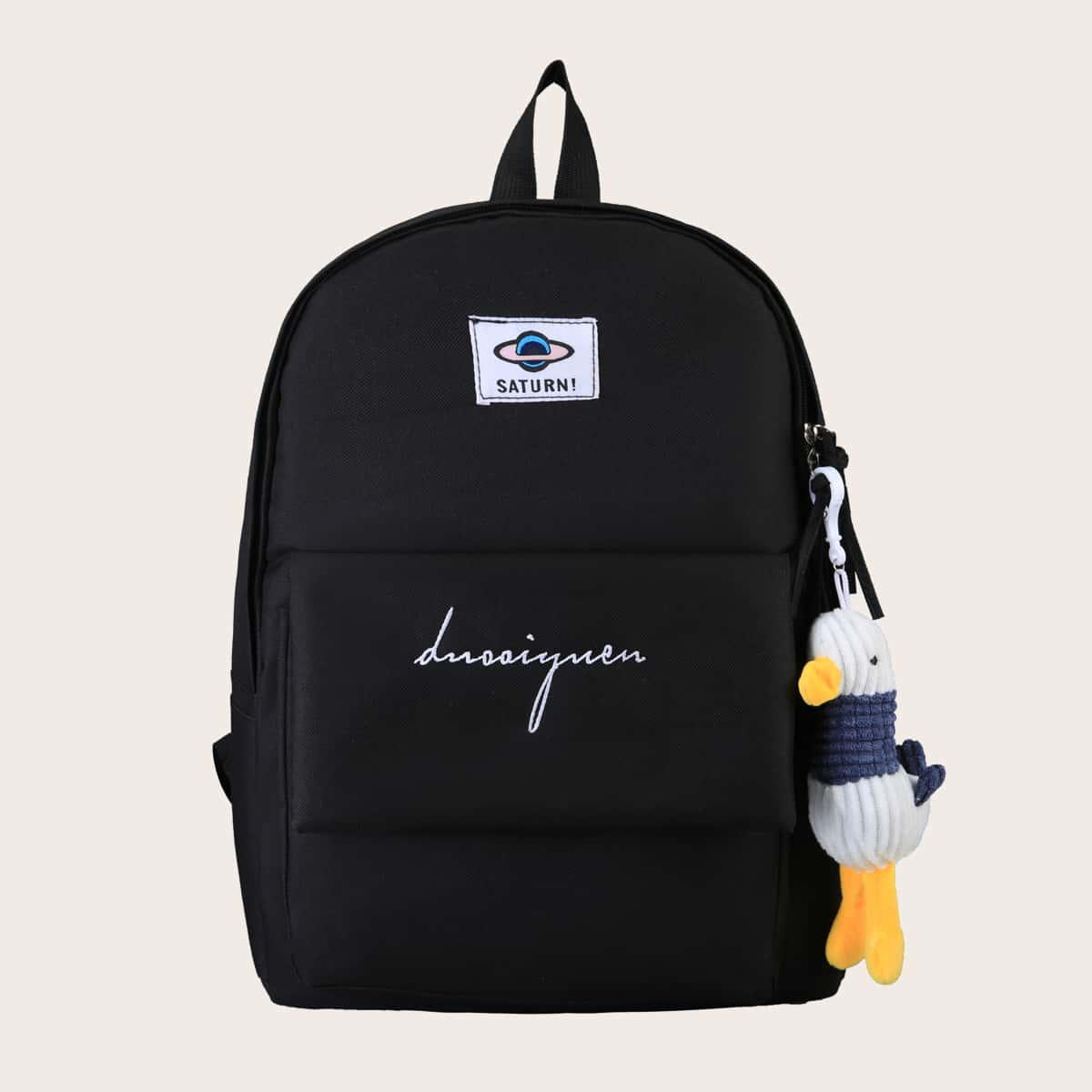 Рюкзак с заплатой планеты и подвеской