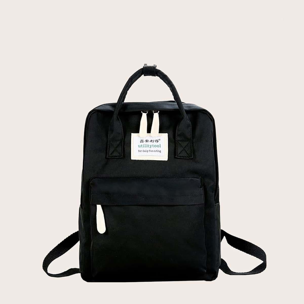 Рюкзак большей емкости с карманом