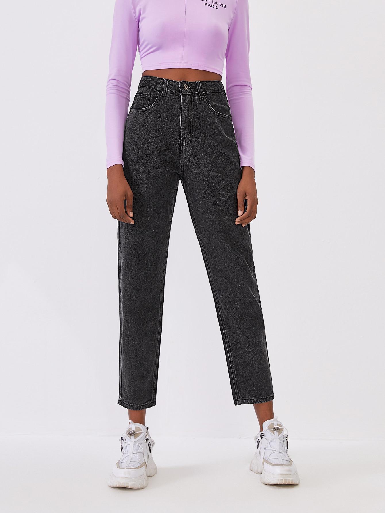 High Waist Slant Pocket Jeans thumbnail