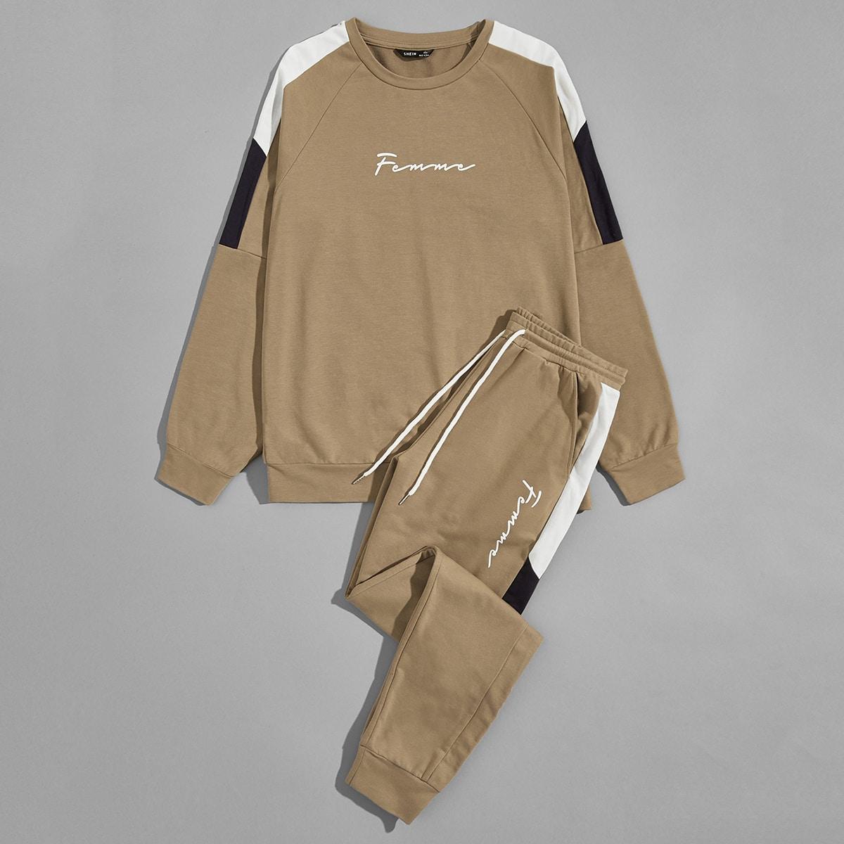 Мужской пуловер и джоггеры с текстовым принтом