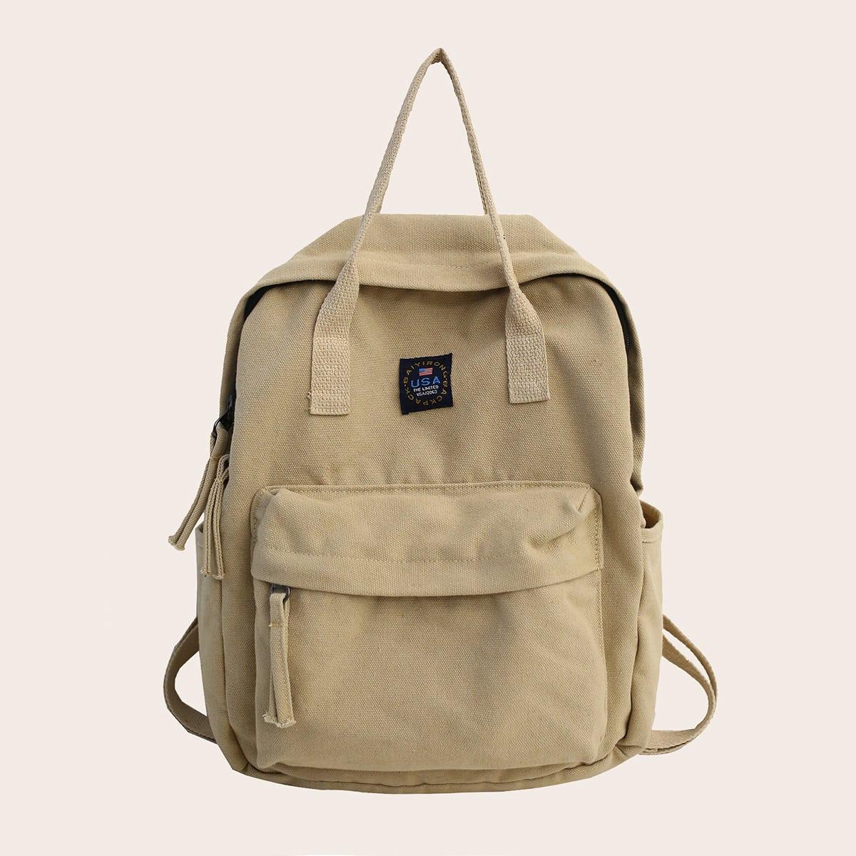 Холщовый рюкзак с карманом