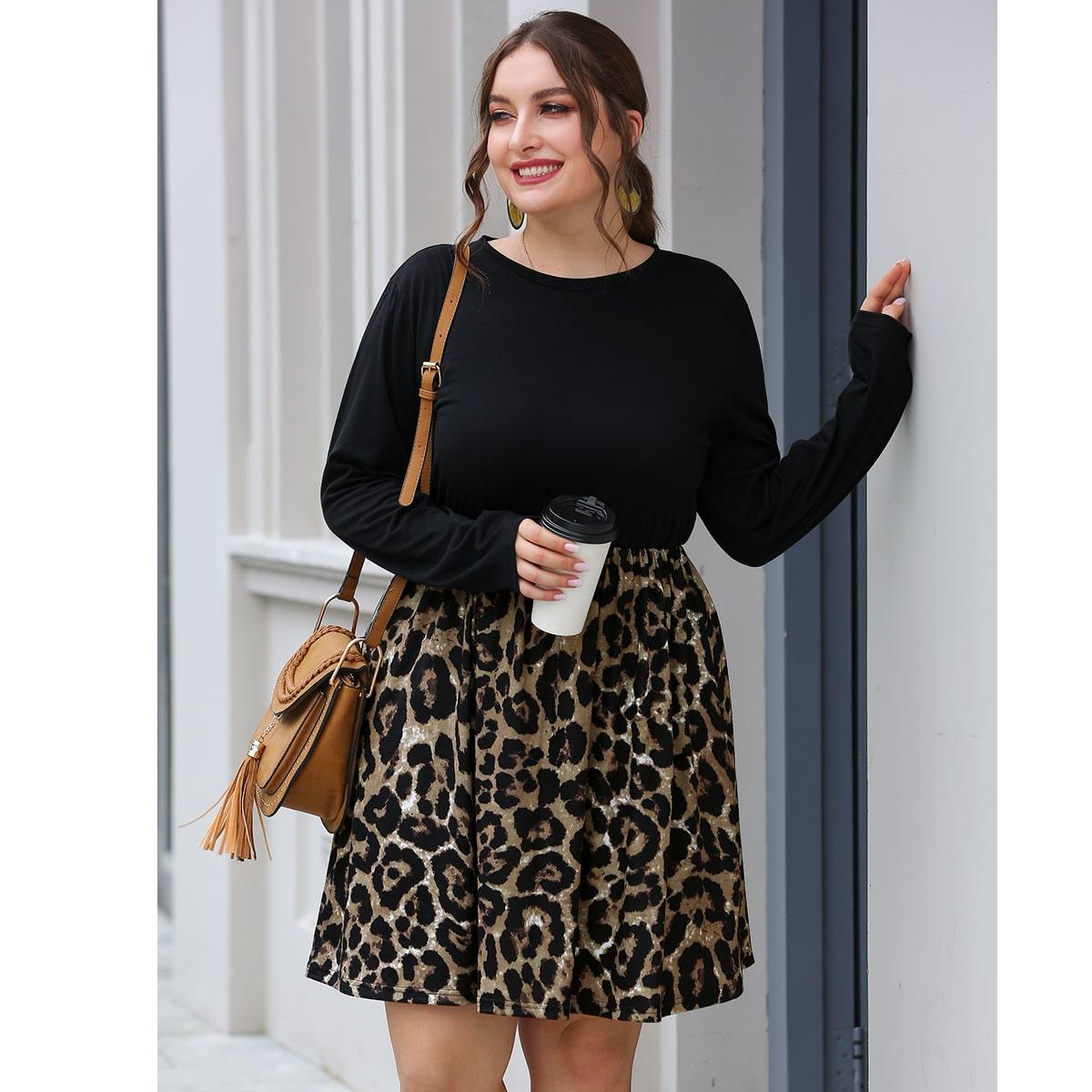 Plus Contrast Leopard Panel A-line Dress