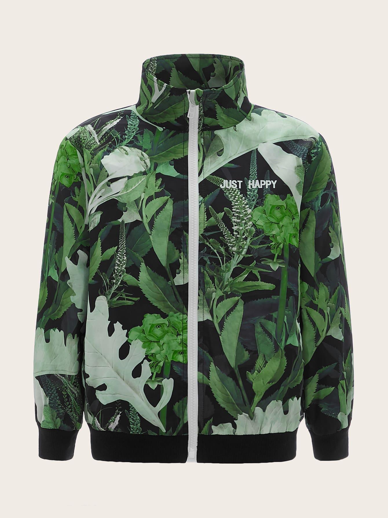 Boys Mock Neck Botanical Print Zipper Up Wind Jacket