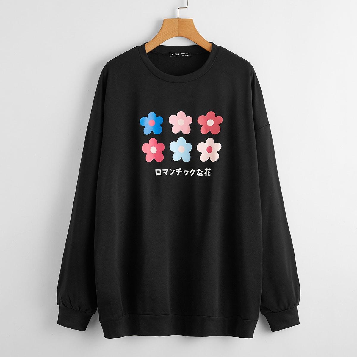 Свитшот с цветочным и японским текстовым принтом