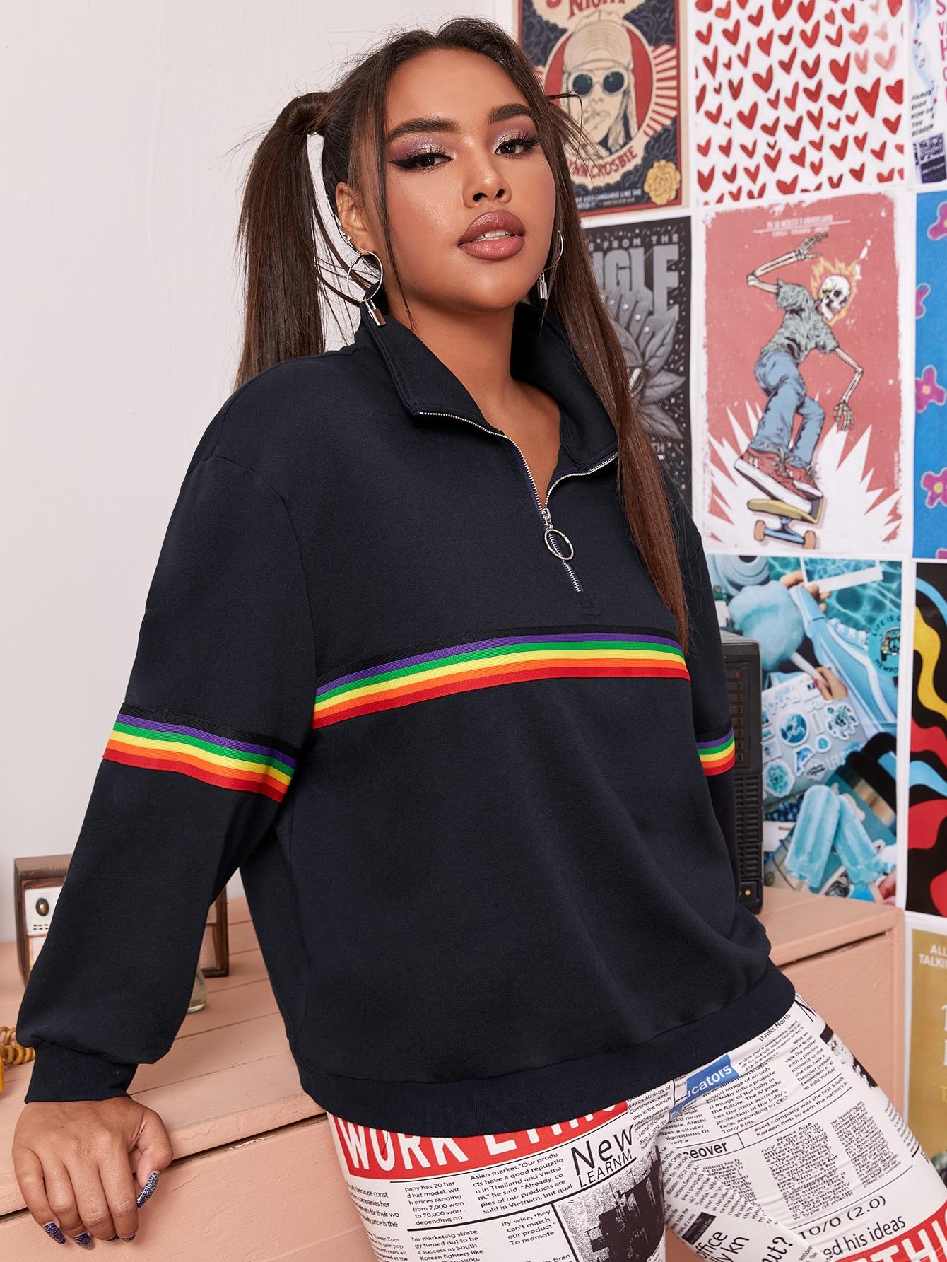 plus rainbow striped tape detail o-ring zip half placket sweatshirt