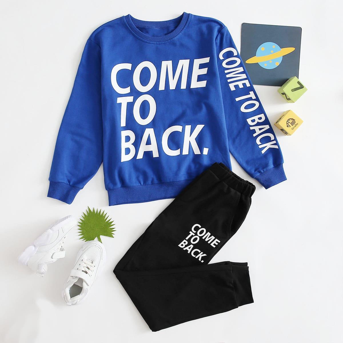Брюки и пуловер с текстовым принтом для мальчиков