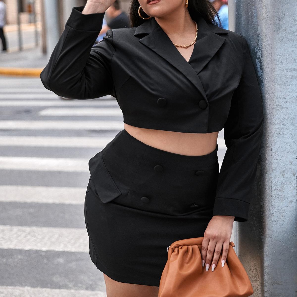 Кроп пиджак с пуговицами и юбка размера плюс