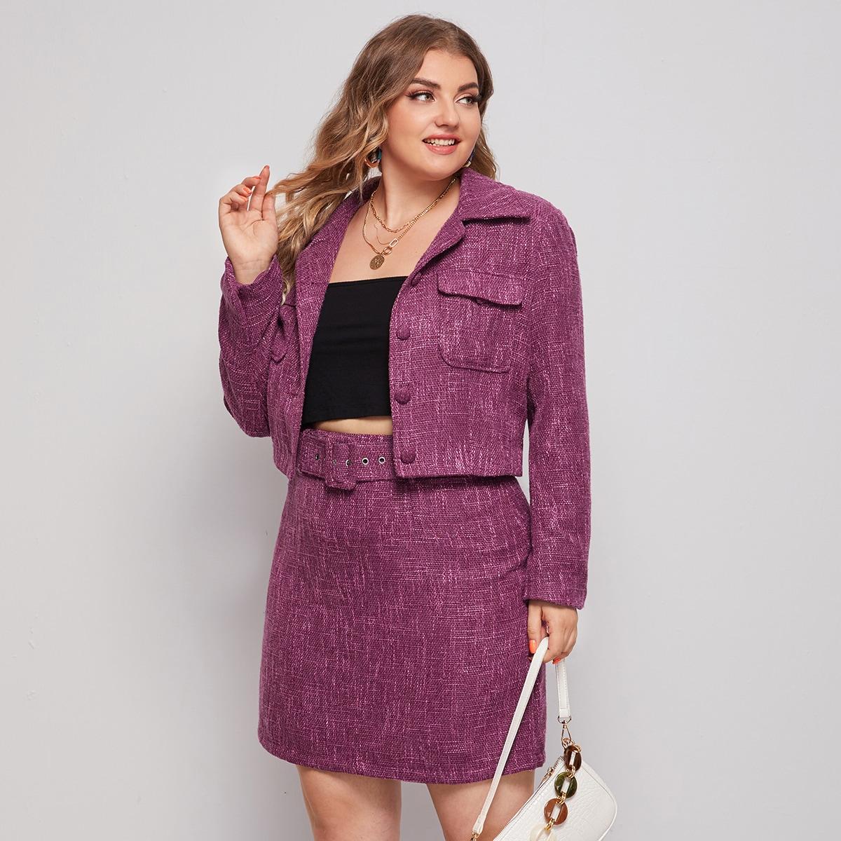 Твидовая куртка с карманом и юбка с поясом размера плюс