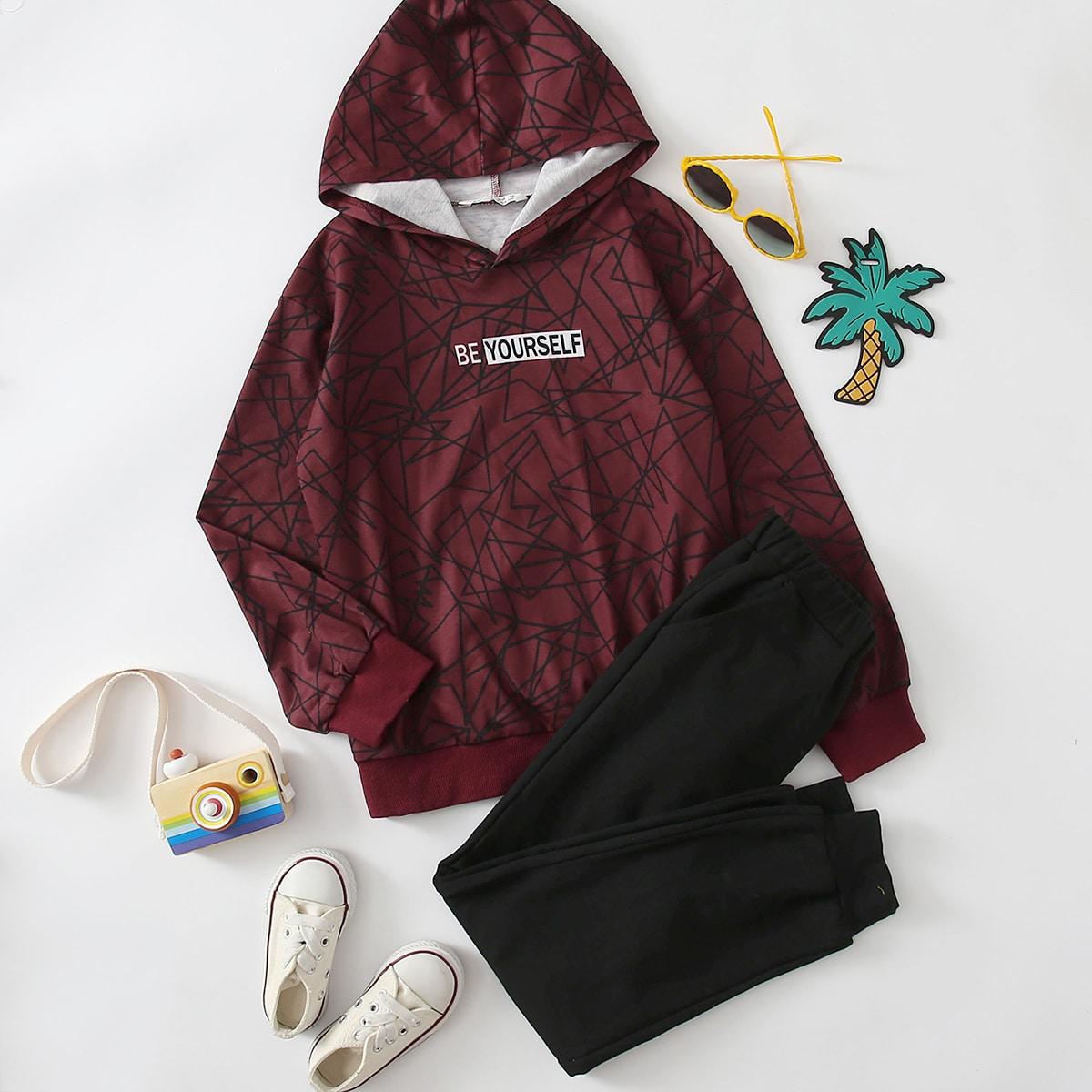 Толстовка с геометрическим принтом и брюки с карманом для мальчиков