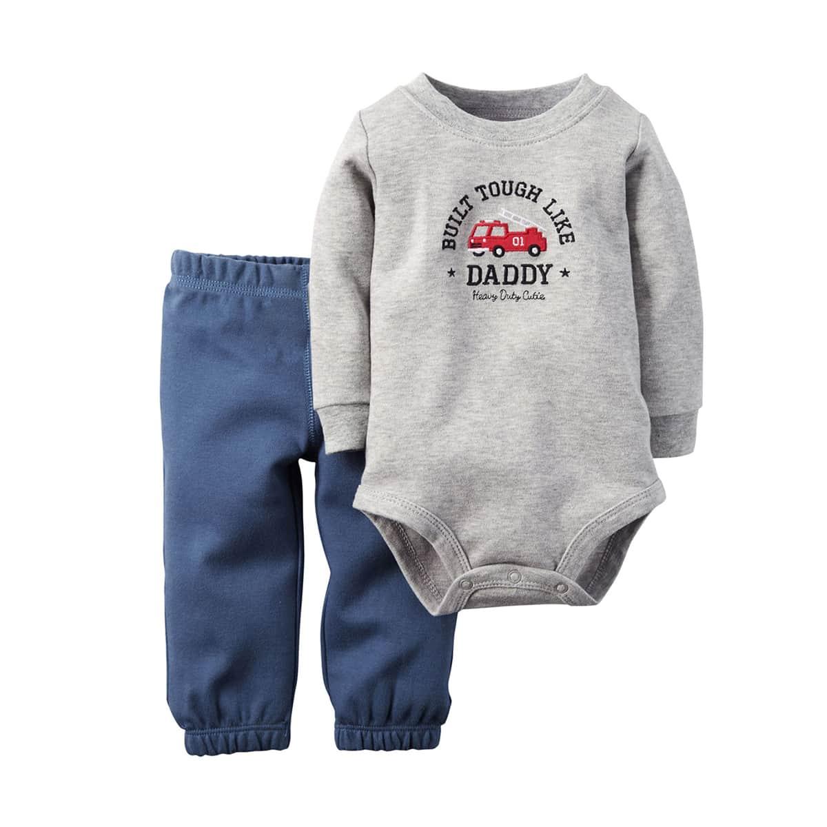 Боди с вышивкой и брюки для мальчиков