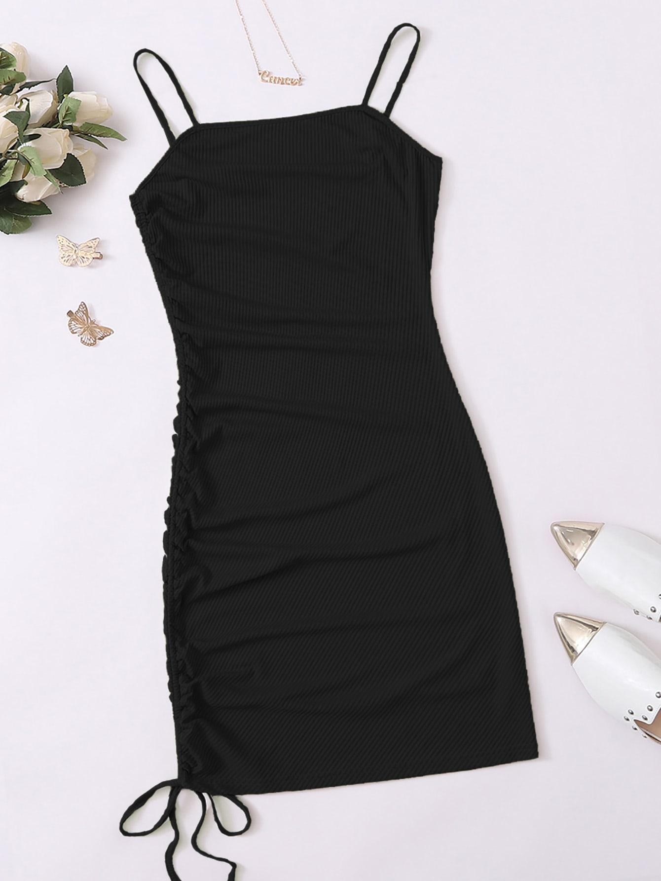 Plus Rib-knit Drawstring Side Cami Dress thumbnail