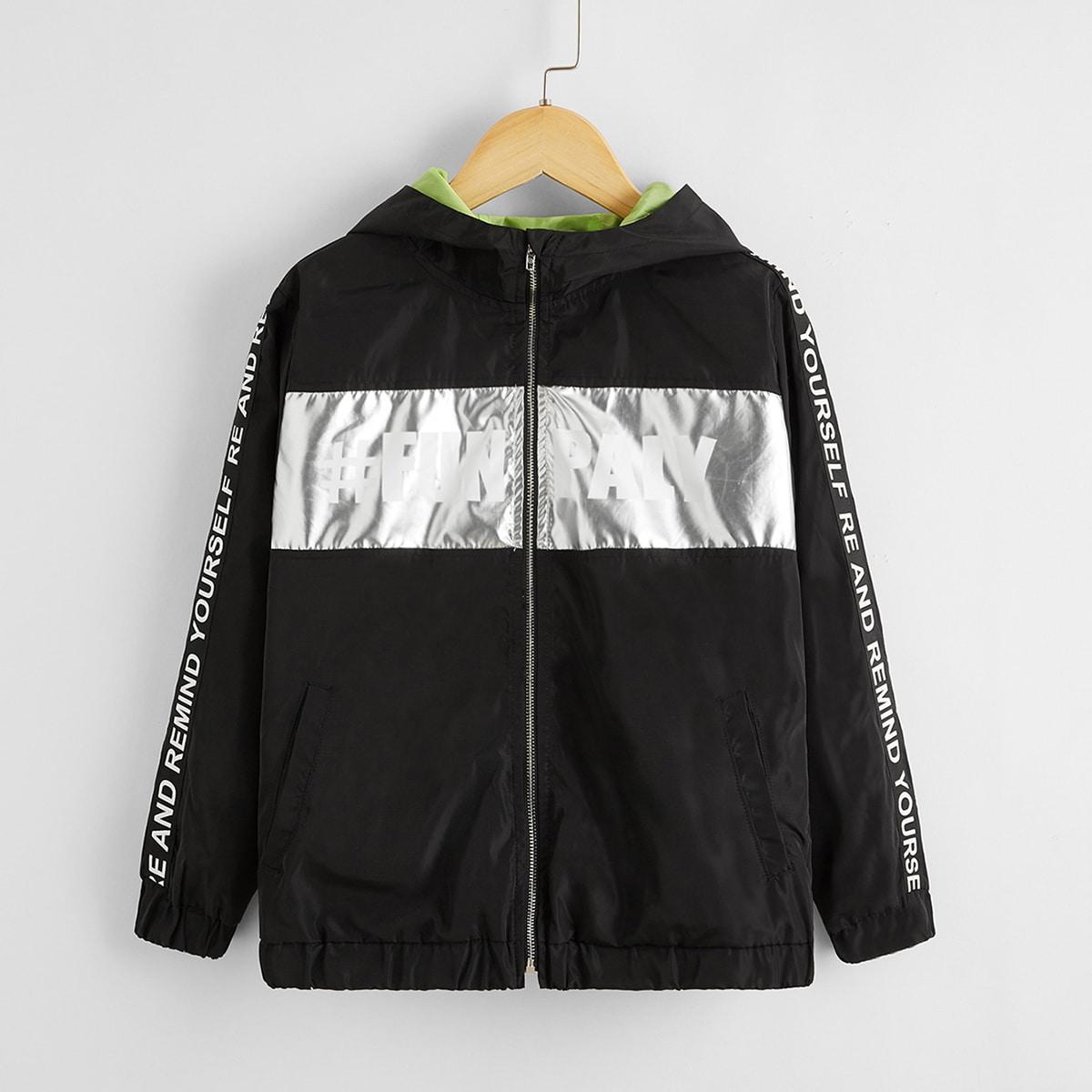 Куртка с текстовой лентой для мальчиков