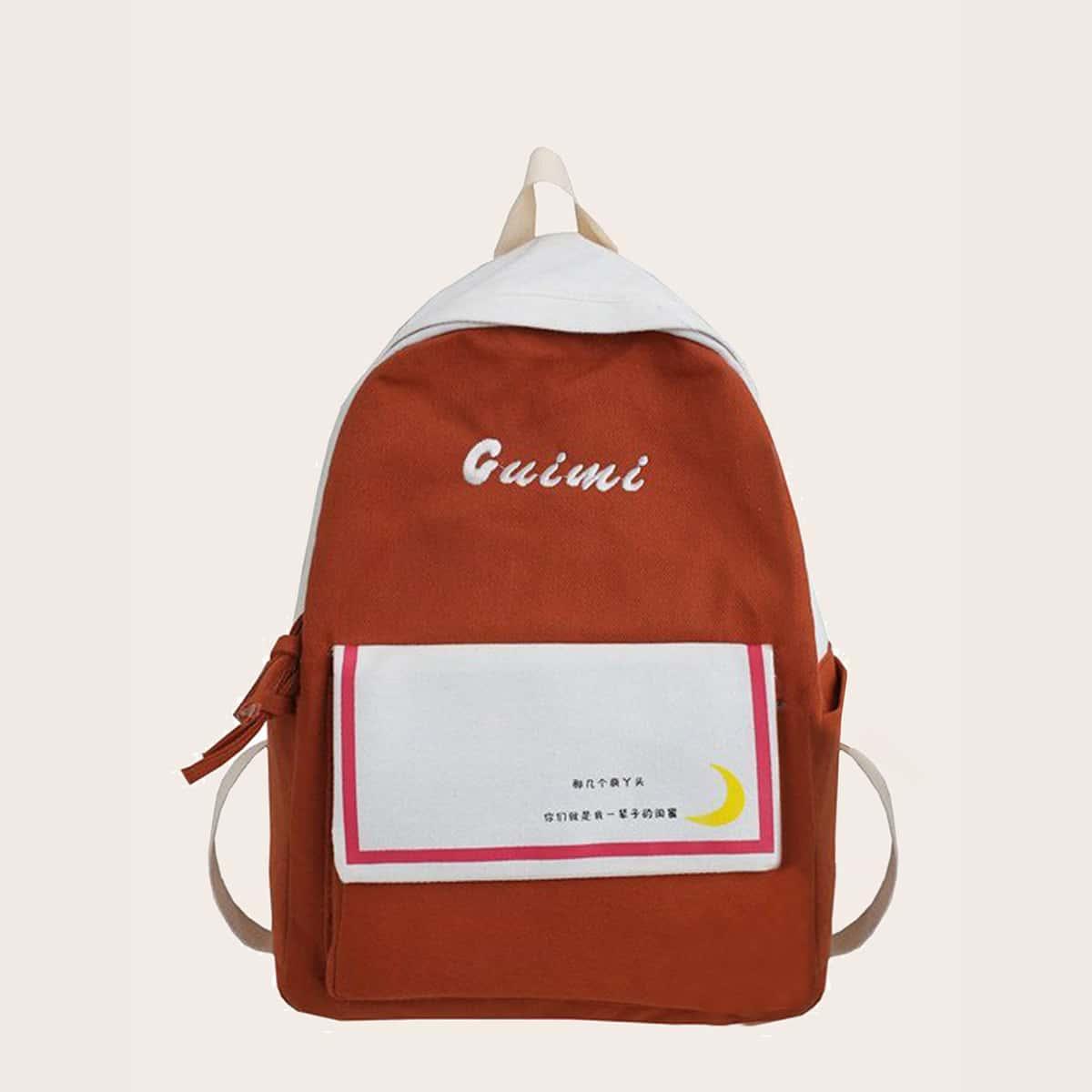 Контрастный рюкзак с текстовой вышивкой и карманом