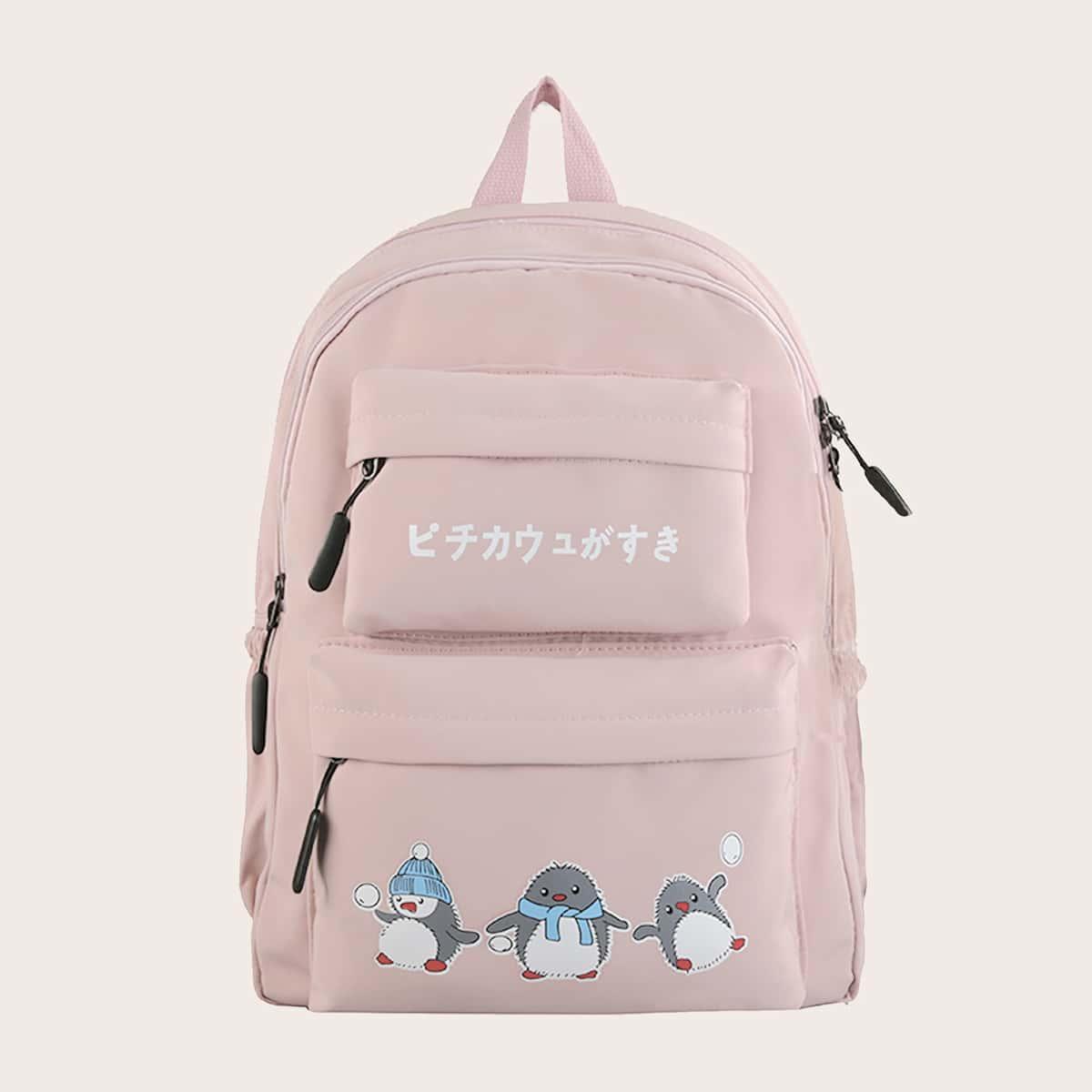 Рюкзак с мультипликационным рисунком и карманом