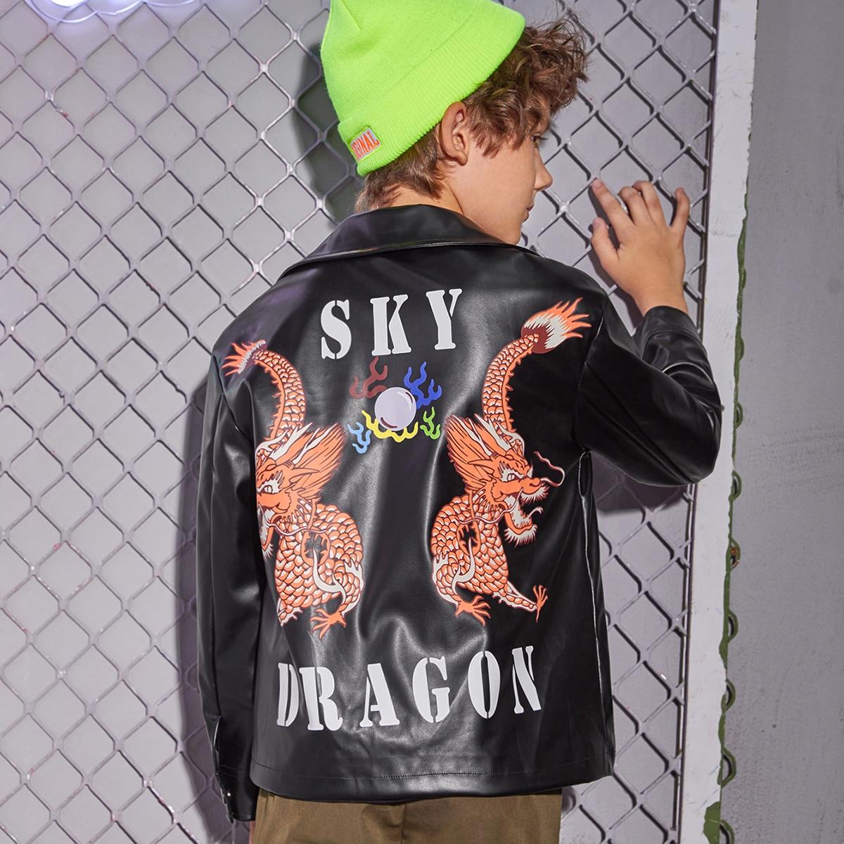 Куртка из искусственной кожи с принтом китайского дракона для мальчиков