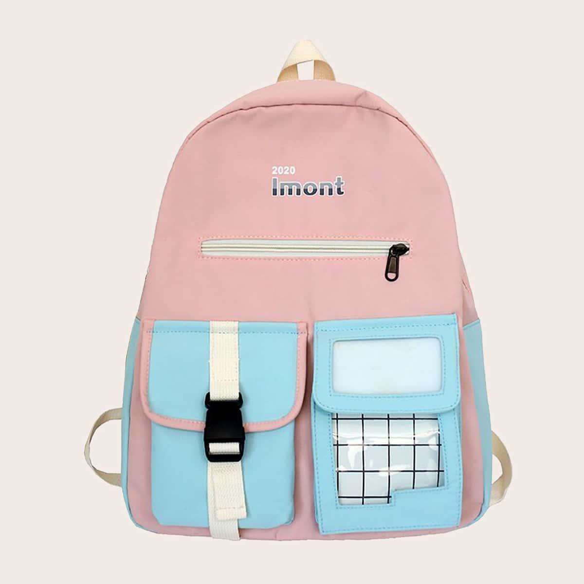 Двухцветный рюкзак с пряжкой