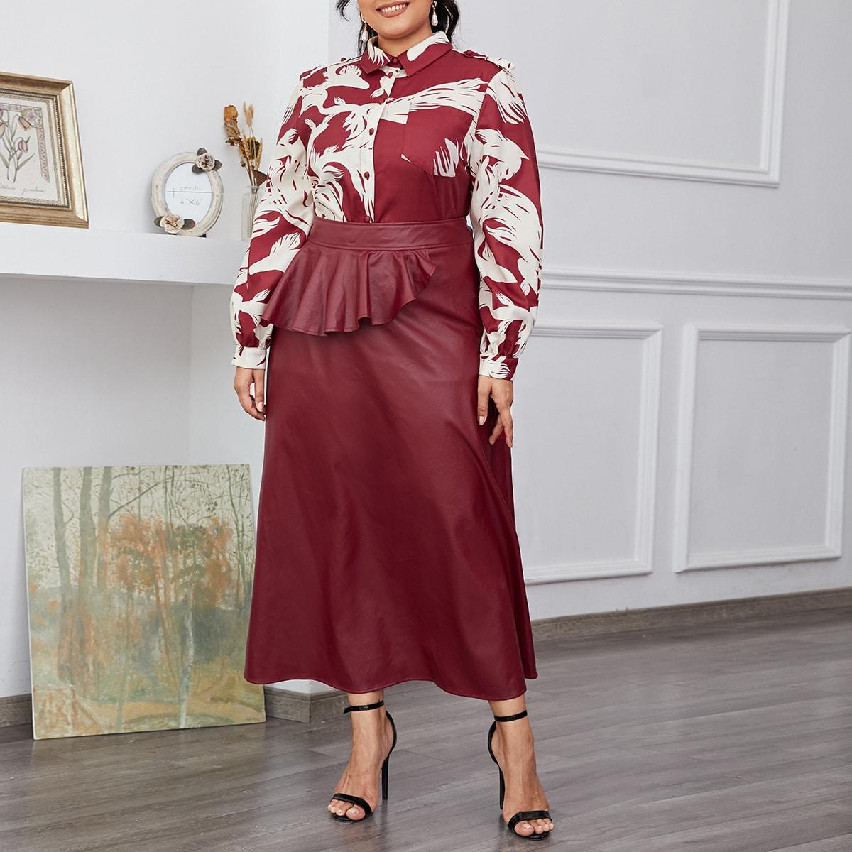 Длинная блуза и юбка из искусственной кожи с оборками размера плюс