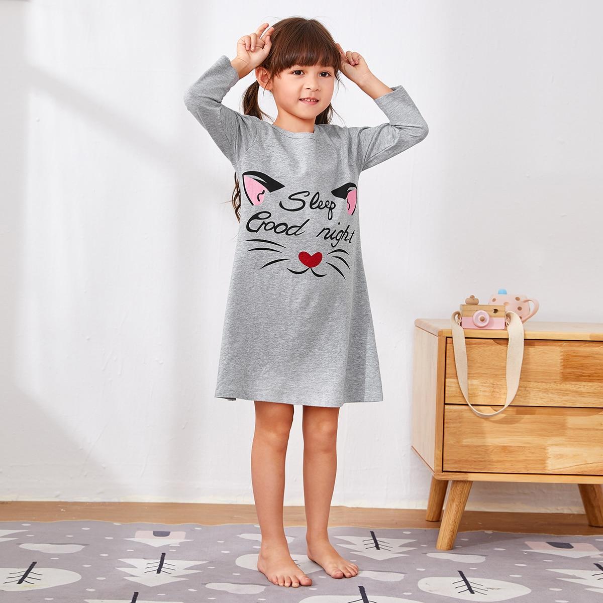Мультяшный принт милый Домашняя одежда для девочек