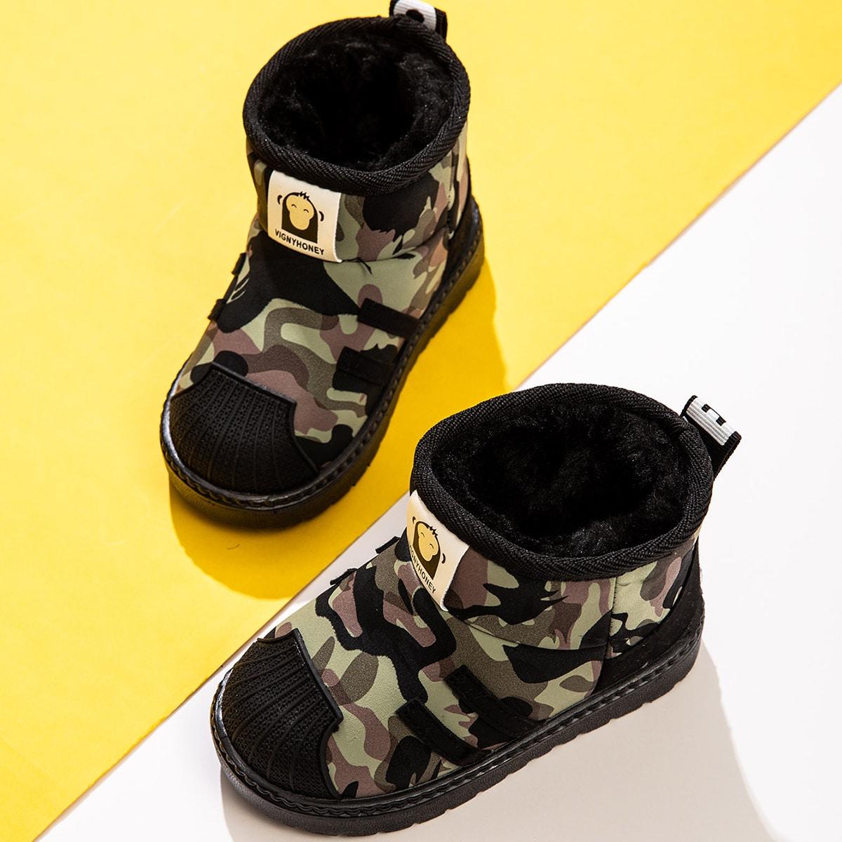 Без замка камуфляж детские ботинки