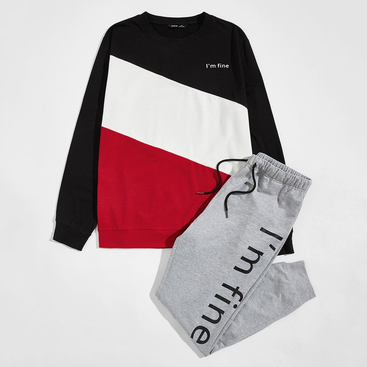 Мужские спортивные брюки и контрастный пуловер с текстовым принтом