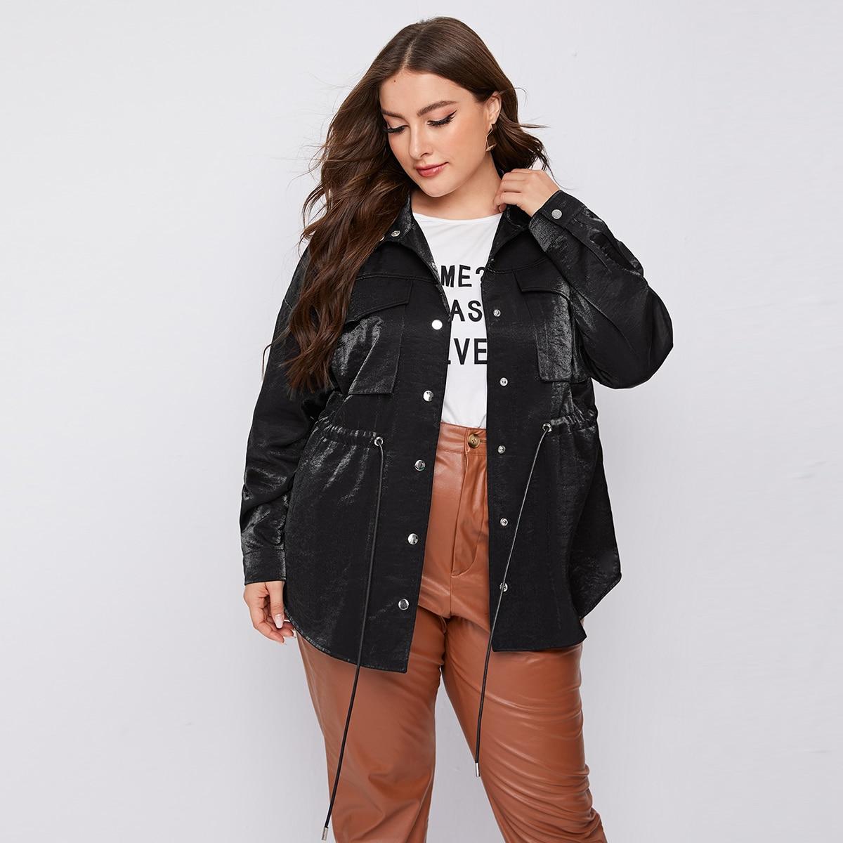 Куртка на кулиске с карманом размера плюс
