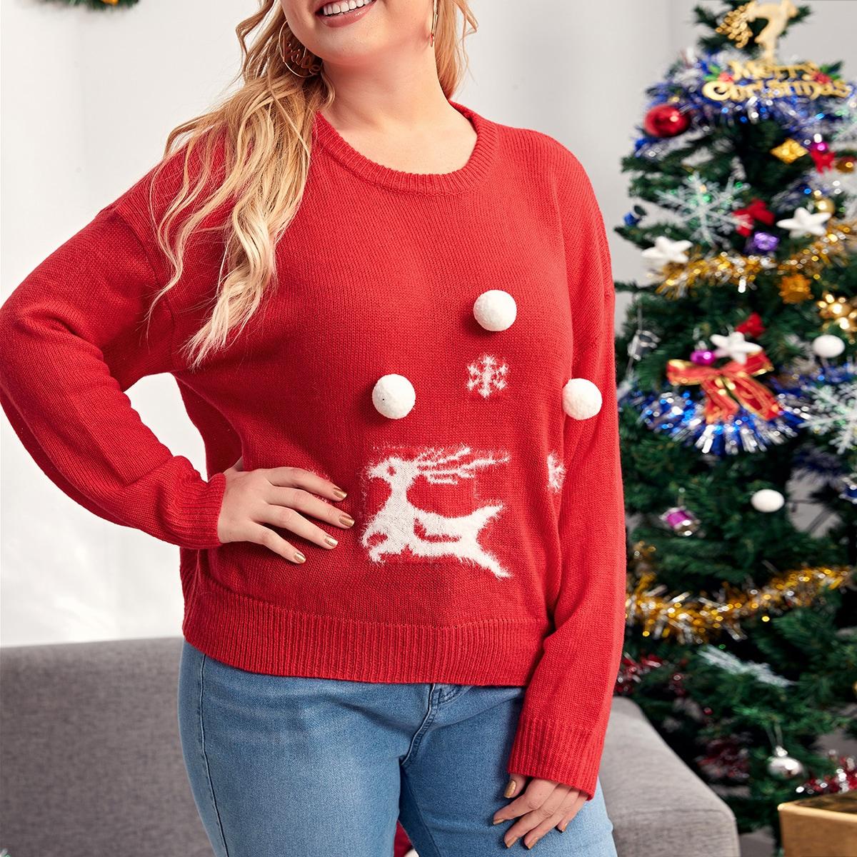Помпон рождество повседневный свитер размер плюс