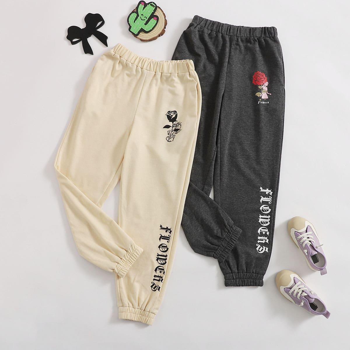 2 пакета спортивные брюки с оригинальным принтом для девочек