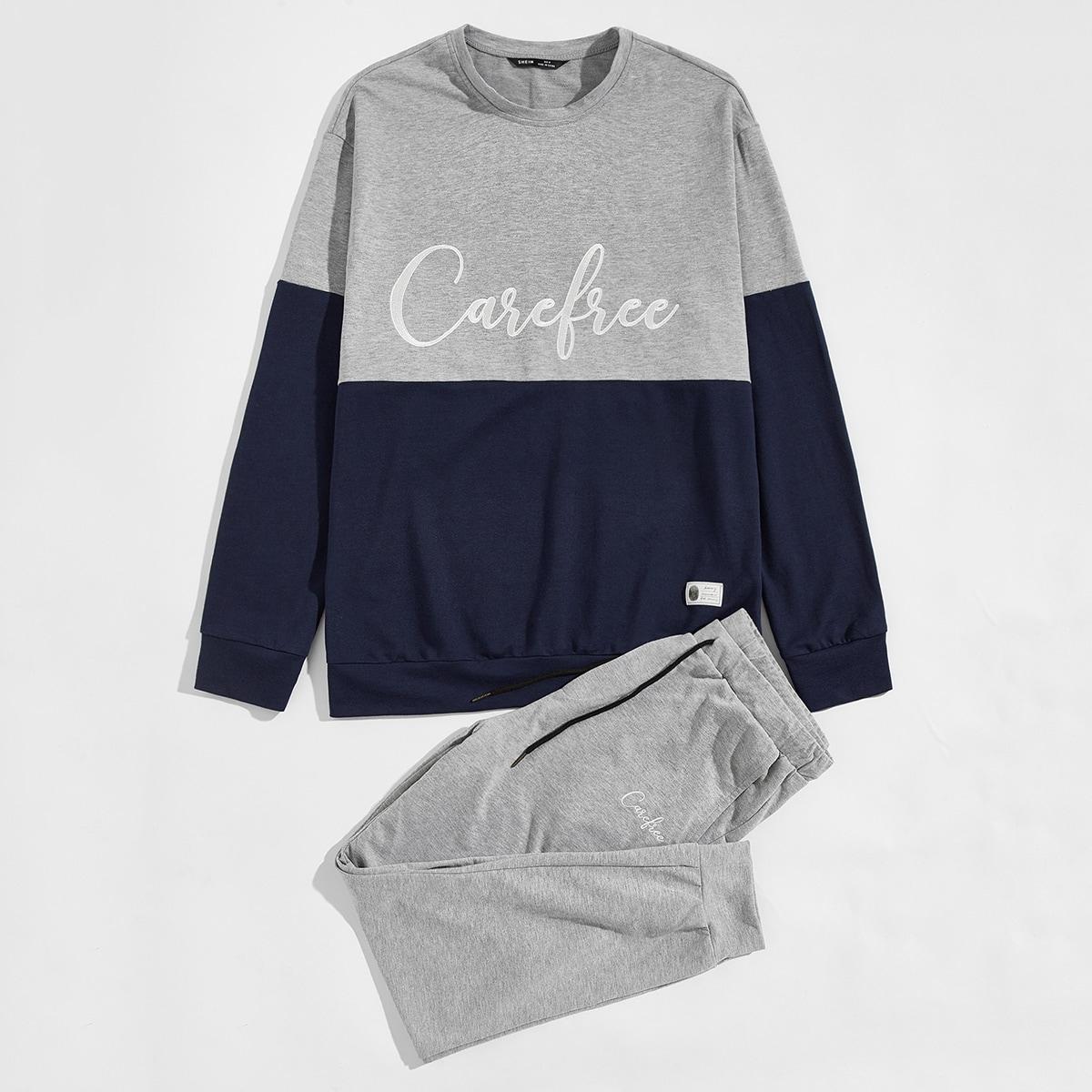 Мужской контрастный пуловер и спортивные брюки с текстовой вышивкой