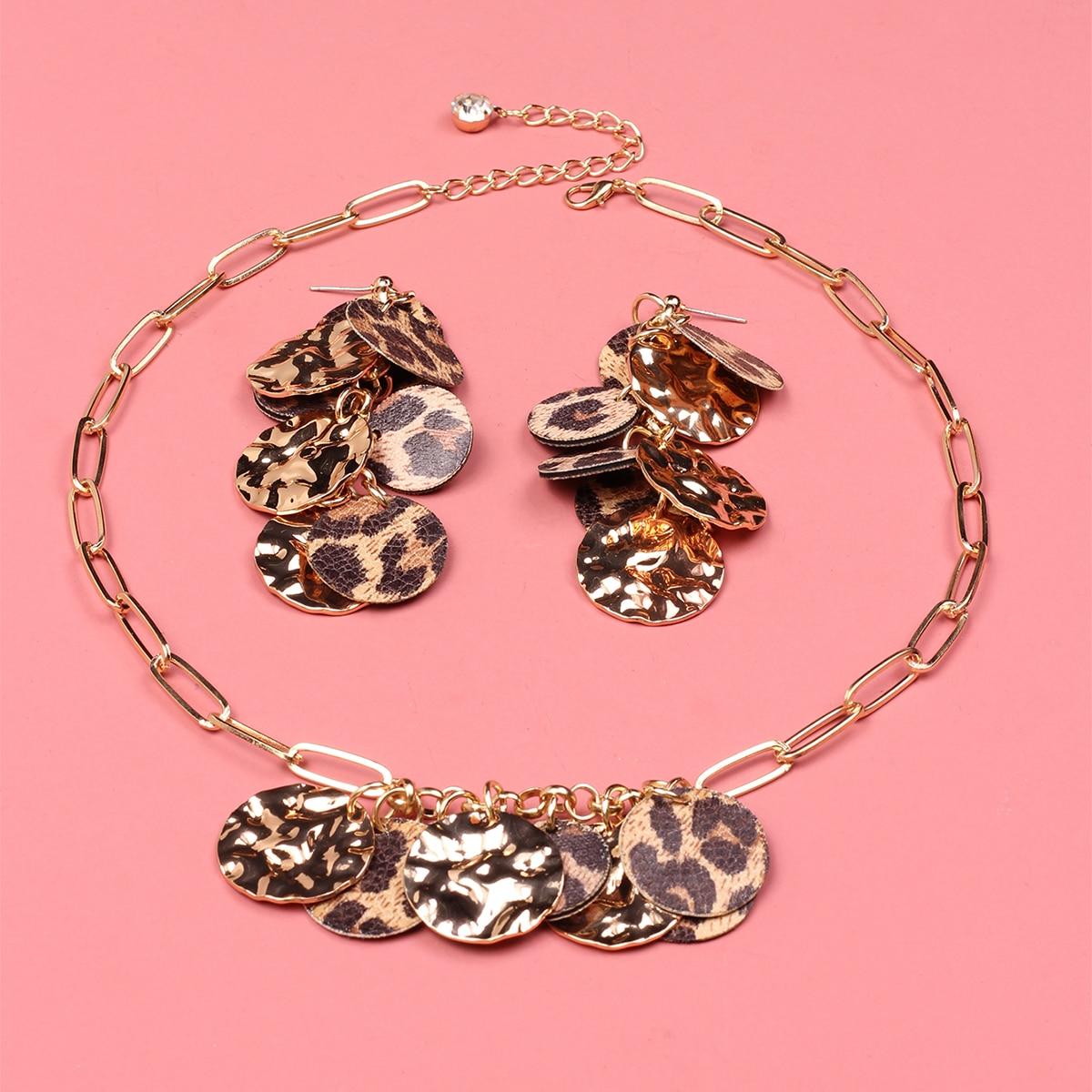 Серьги и ожерелье с круглым декором, леопардовым узором
