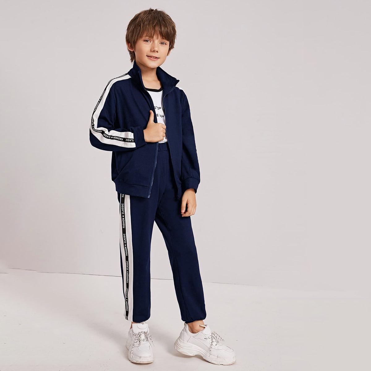 Спортивные брюки и контрастная куртка с текстовой лентой для мальчиков