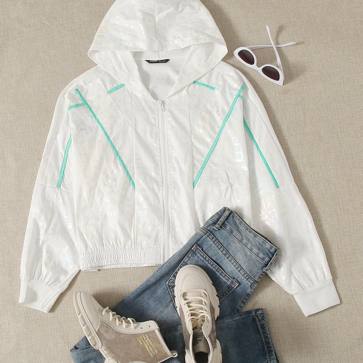 Куртка с капюшоном на молнии